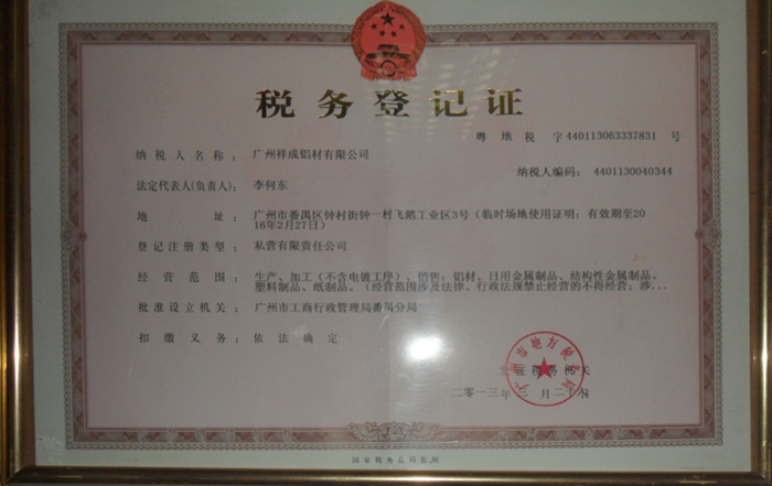Local tax registration certificate